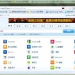 [電腦]解決Firefox 首頁被 hao123.com.tw 綁架的方法